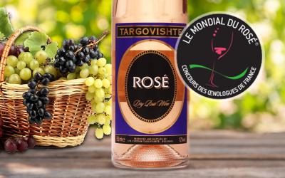 Четири медала от френския конкурс Le Mondial du Rosé®